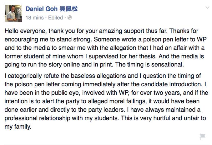 Response to allegations concerning Associate Professor Daniel Goh