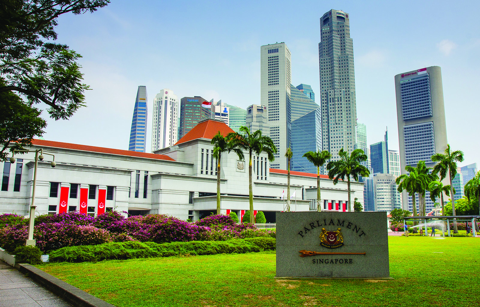 Constitution of the Republic of Singapore (Amendment) Bill – Speech by Png Eng Huat