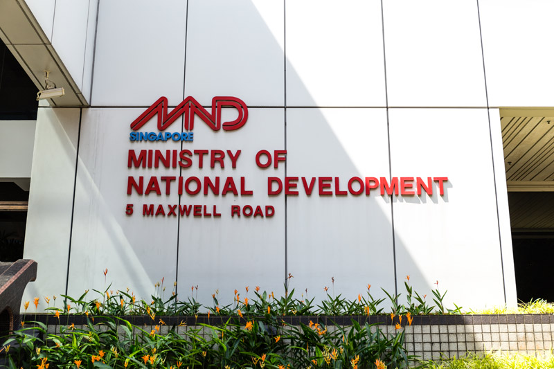 Ministry of National Development Committee of Supply 2017 – Cuts by WP MPs and NCMPs