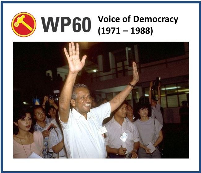 Voice of Democracy (1971-1988)-original