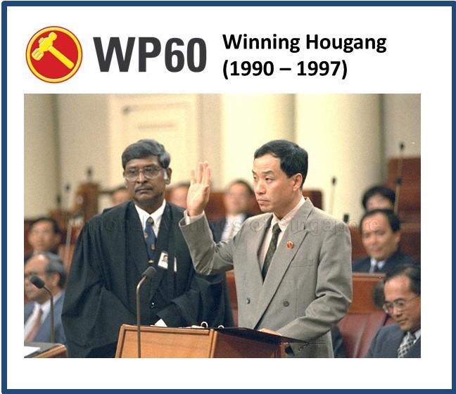 Winning Hougang (1990-1997)-original