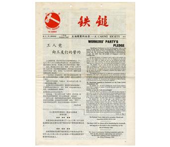 WP wp60 website_hammer_01_1983