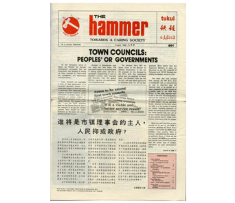 WP wp60 website_hammer_02_1985