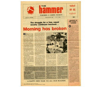 WP wp60 website_hammer_03_1987