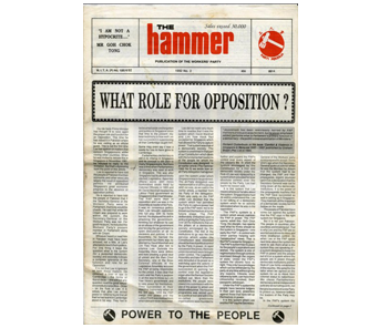 WP wp60 website_hammer_04_1992