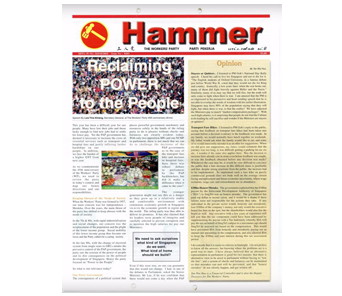 WP wp60 website_hammer_05_2002