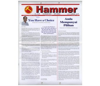 WP wp60 website_hammer_06_2006