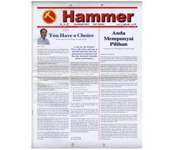 WP wp60 website_hammer_06_2006