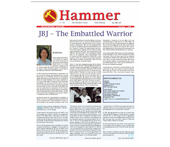 WP wp60 website_hammer_08_2009