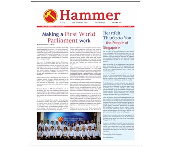 WP wp60 website_hammer_09_2011