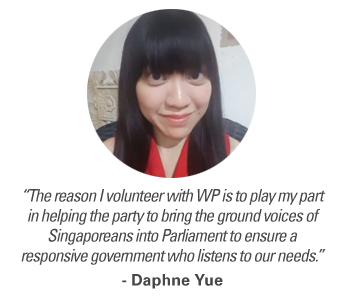 WP wp60 website_peopleofwp_33_daphneyue