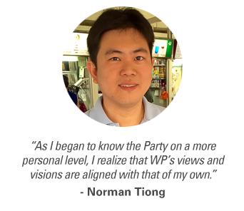 WP wp60 website_peopleofwp_21_norman
